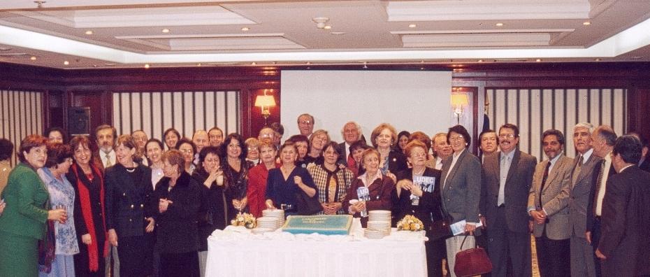 En 2003 egresados de varias promociones conmemoraron los 50 años  de la Carrera.